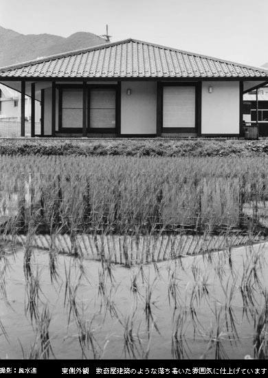 辰野の家の部屋 東側外観