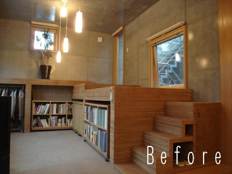 ローコストリノベーション  無機質空間から木質空間への部屋 Before コンクリート打ち放し、タイルカーペットを木質空間に