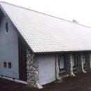 霧島の家の写真 南側外観