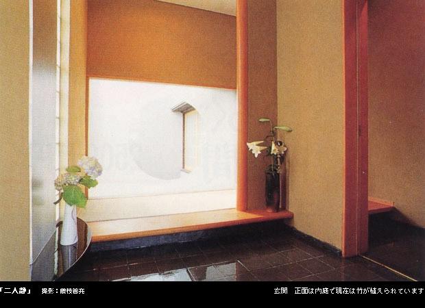 二人静の部屋 玄関 2
