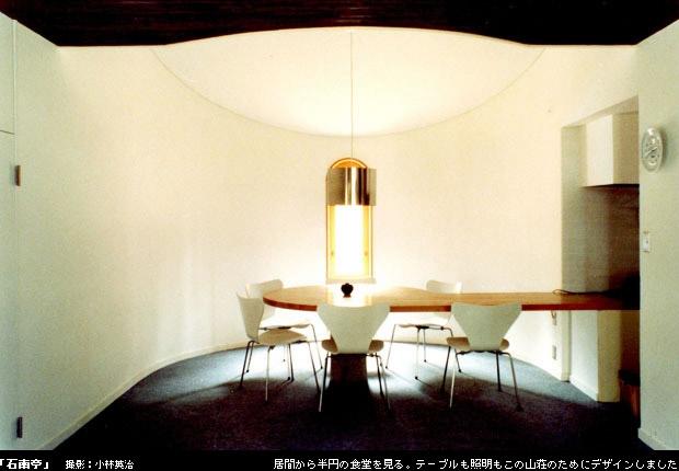 石南亭の部屋 食堂
