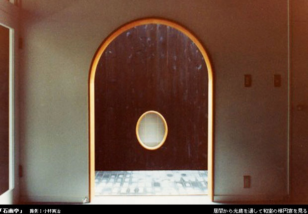 石南亭の部屋 和室の楕円窓