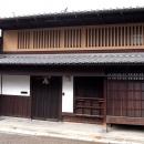 奈良町W邸