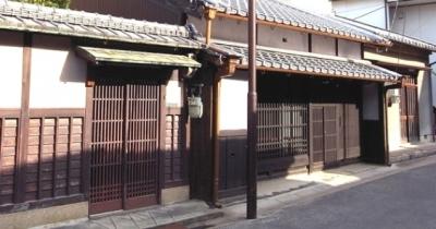 奈良町O邸(登録文化財) (外観)