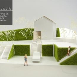 箕面建売住宅PJ_AREA 4 (模型写真01)