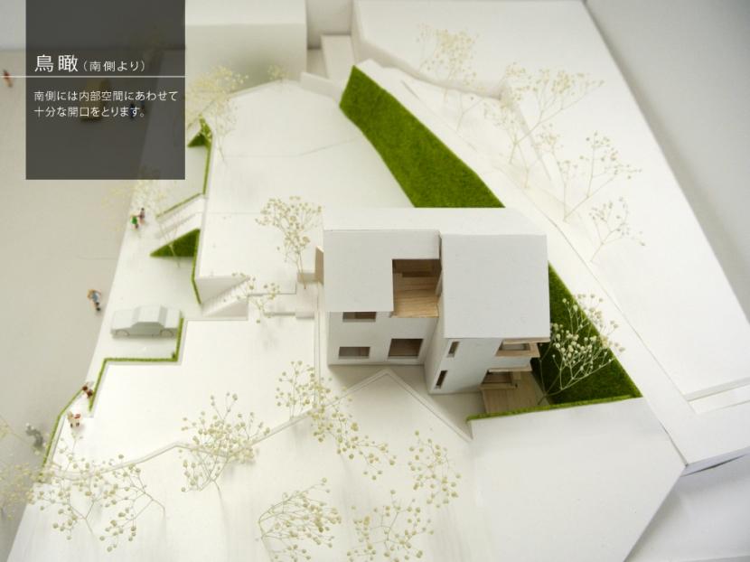 箕面建売住宅PJ_AREA 4の部屋 模型写真04