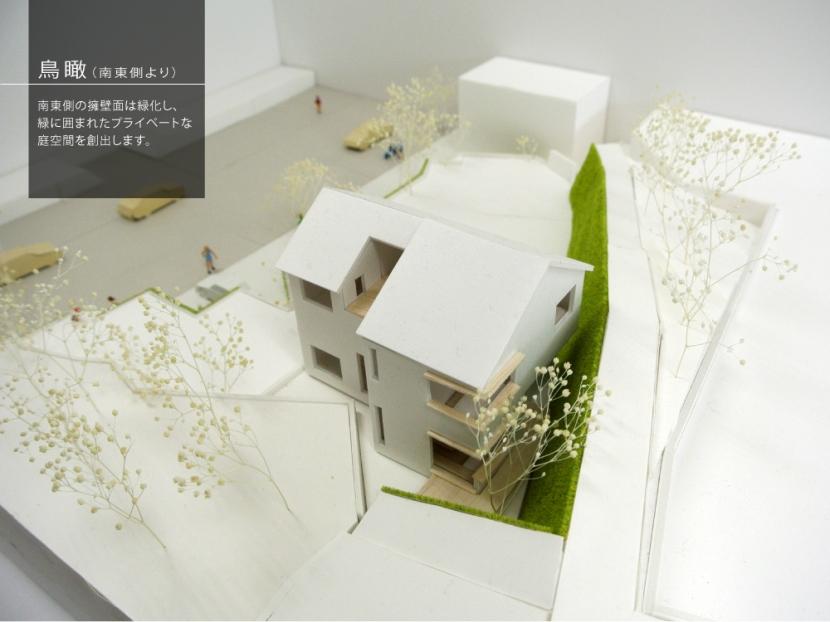 箕面建売住宅PJ_AREA 4の部屋 模型写真05