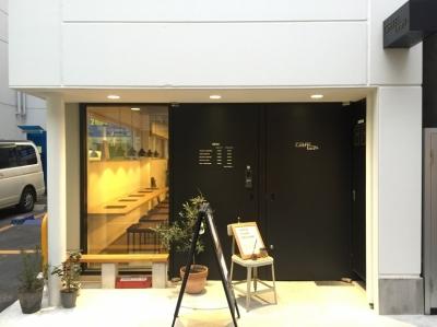 cafe634|エントランス1 (cafe634東銀座店(現在は自社ビルテナントとして運営))
