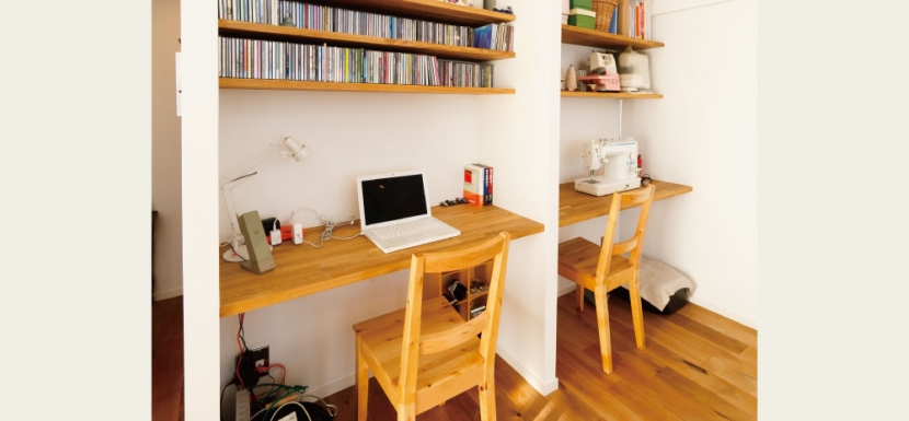 住み心地も、こだわりの家具に合うデザインも大切に考えた住まい。 (書斎スペース)