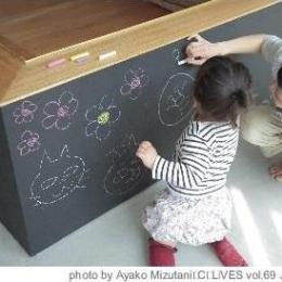 クウハウス (玄関-黒板の壁(撮影:水谷綾子))