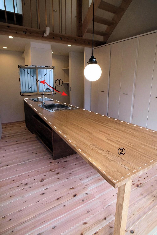 横浜の二世帯住宅 (キッチン)