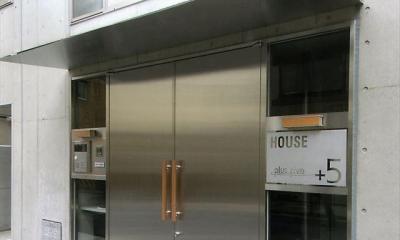HOUSE+5 (共用部分玄関扉)