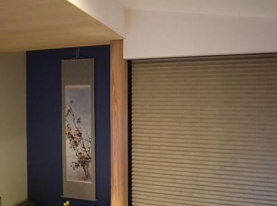 秋田の田舎の家 (和室、スクリーン使用時)