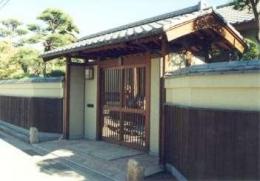 坂東邸 (趣きのある門)