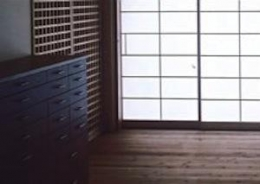 宮崎の家 (和モダンなリビング)