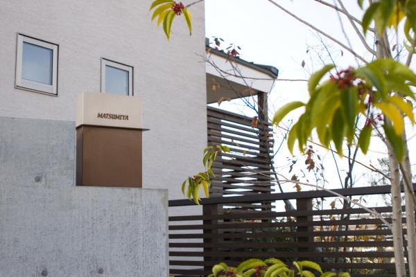 MA.house (ネームプレート)
