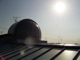 『ドームのある家』〜天体観測もできる!人にも環境にも優しい家づくり〜 (天体観測用ドーム)