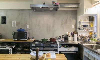 L'atelier de la Cuisine W