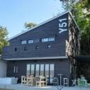 『安芸津の家』島のリゾートハウス