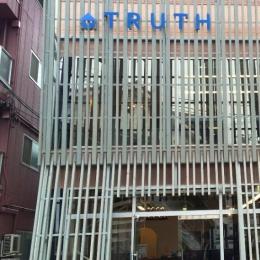 『HAIR & MAKE TRUTH』美容室のリニューアル&移設 (縦格子の外観)