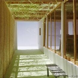 『1つの軒下/2つの縁側/4つの和』 (グリーンカーテンが包み込む軒下空間)