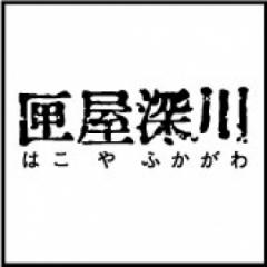 ニシザキ工芸株式会社