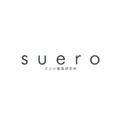 SUERO