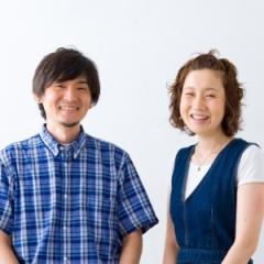 須川哲也+須川真紀子