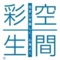 株式会社i・e・sリビング倶楽部