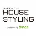HOUSE STYLING(ディノス)