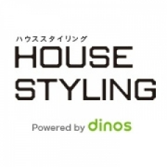 HOUSE STYLING(ディノス)
