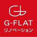 リノベーション・リフォーム会社 G-FLAT