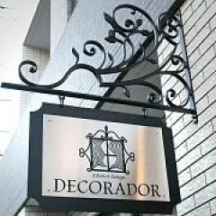 DECORADOR デコラドール
