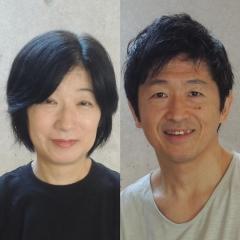 二宮博・菱谷和子