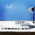 +ReMo(リモ)建築設計事務所のアイコン画像