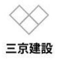 三京建設のアイコン画像