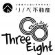 リノベ不動産|Three Eight