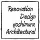吉村建築設計