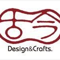 古今 Design &Crafts