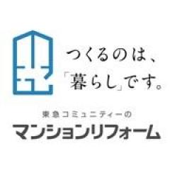 東急Re・デザイン